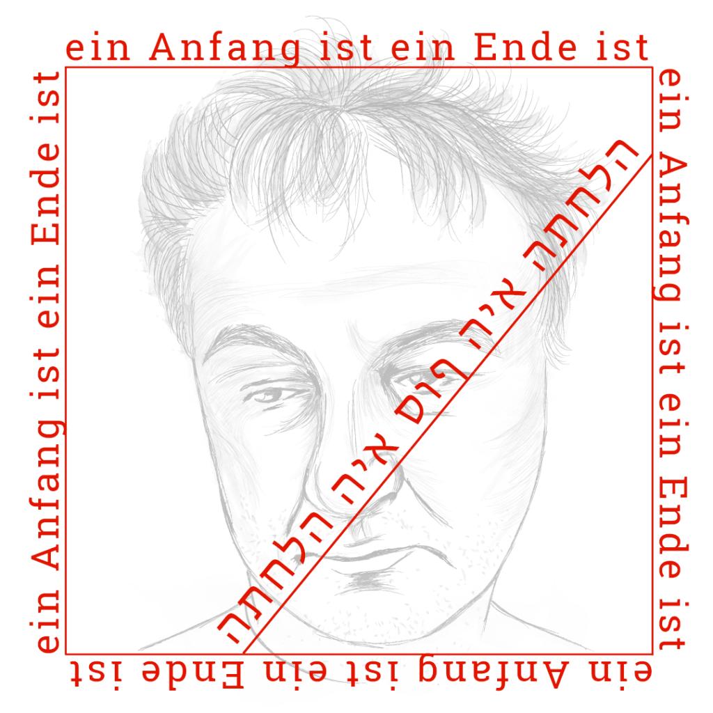 """49_Filler 1_Ein Anfang ist ein Ende ist ein Anfang_© Martin Hopfengart. Das Bild zeigt den Satz """"Ein Anfang ist ein Ende ist ein Anfang ist ein Ende..."""" als endlos angeordnete Schrift."""